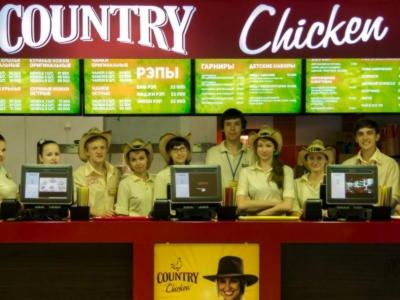 Country_Chicken