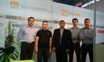 Участие в мебельной выставке с командой м8 Мебельный форум 2012