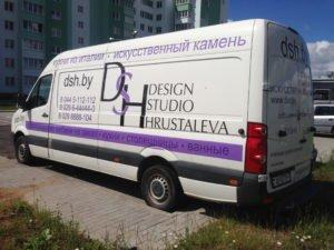 фольксваген крафтер Дизайн Студии Хрусталёва
