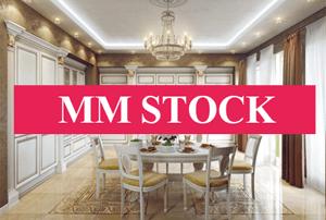 Классические кухни MM STOCK