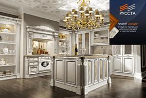 Классические кухни Русский стандарт