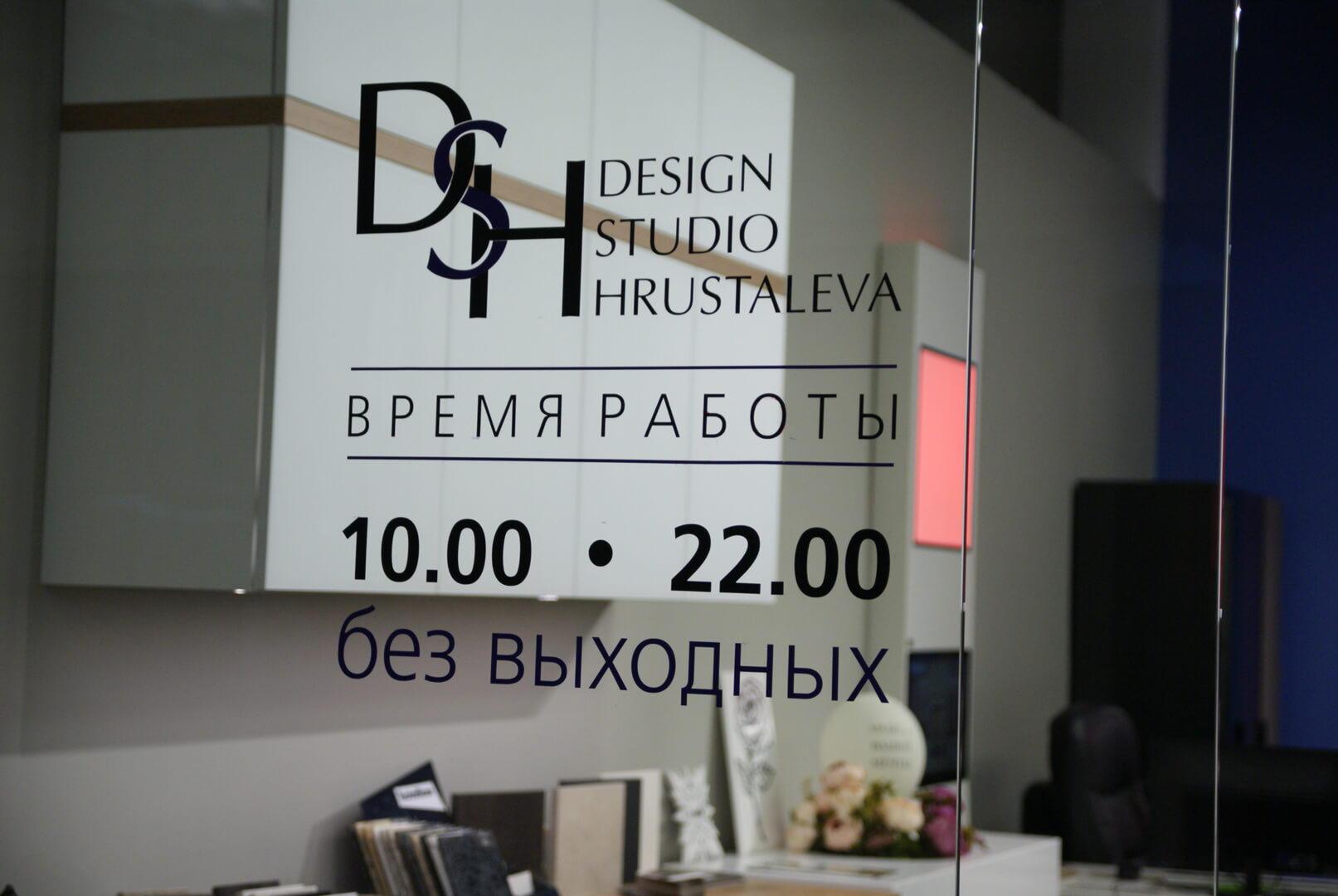 iskusstvennyy_kamenj,_kuhni_-_dizayn_studiya_hrustaleva_0002