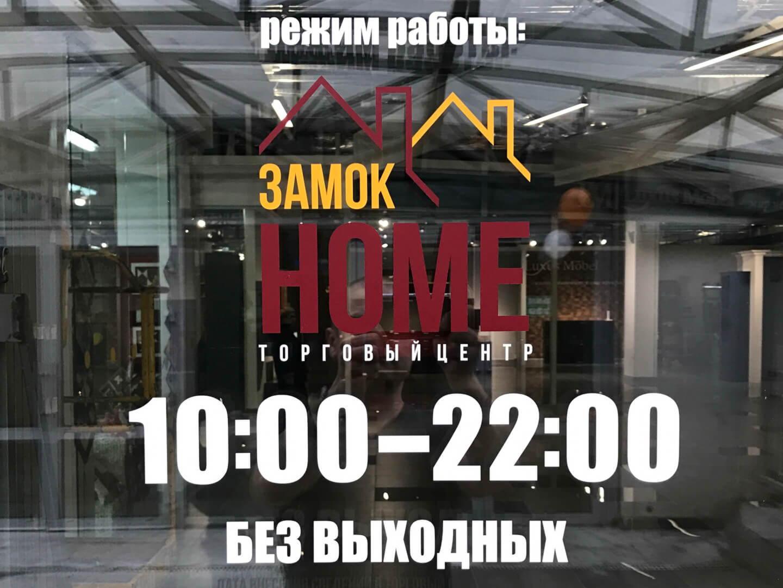 iskusstvennyy_kamenj,_kuhni_-_dizayn_studiya_hrustaleva_0010