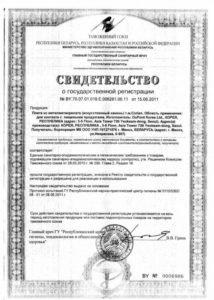 Corian свидетельство о государственной регистрации