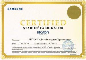 Сертификат от производителя искусственного камня Staron (Samsung)